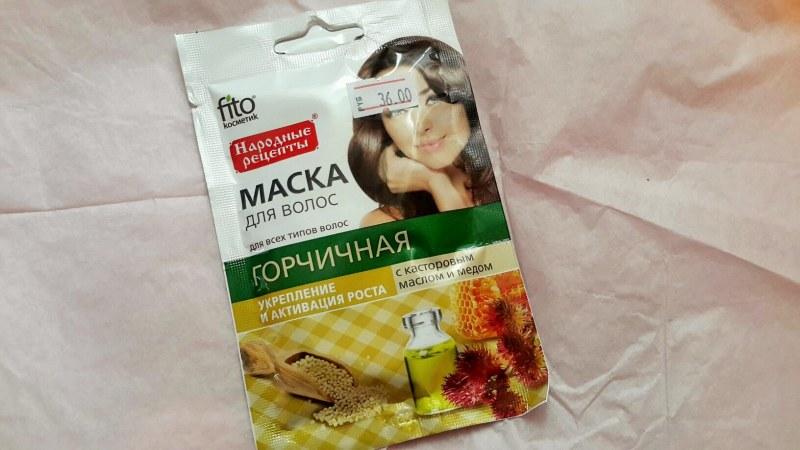 Арт Лайф Купить в Украине Цены на Арт Лайф Инструкция