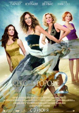 Фильм секс подружек 2011