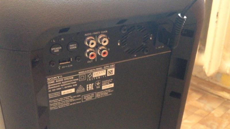 Музыкальный центр Sony GTK-XB7   Отзывы покупателей 1d907618b69