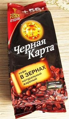 Девченки, посоветуйте кофе!   форум Woman ru