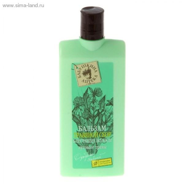 Бальзам для волос луговые травы