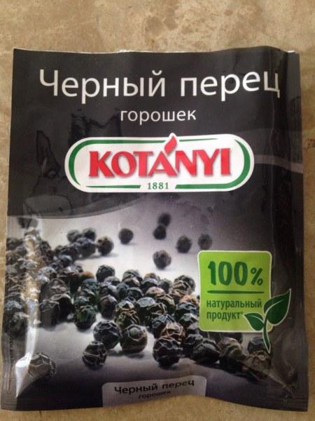 Перец горошек выращивание в домашних условиях 100
