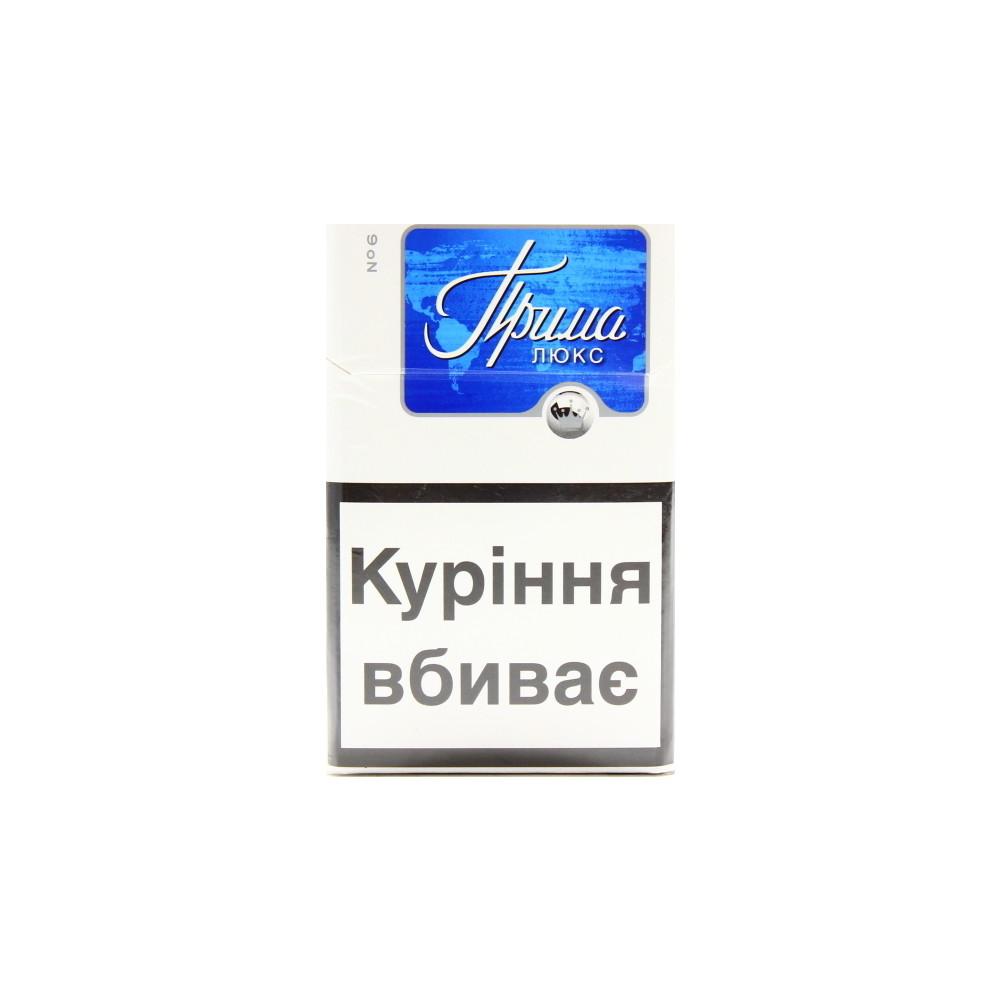 Купить сигареты приму люкс табак ориентал для самокруток купить оптом в спб