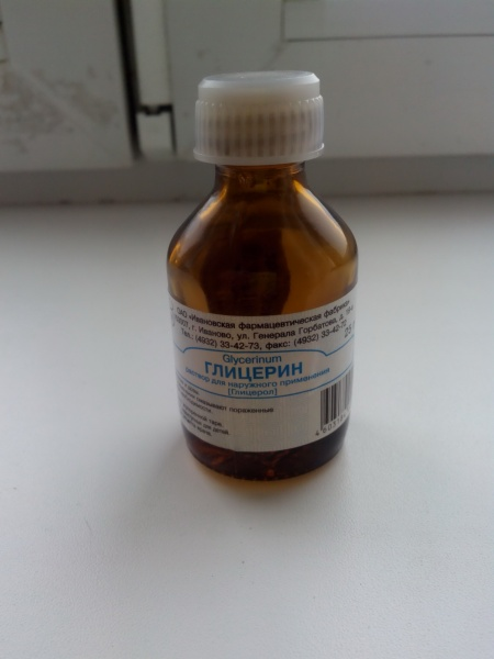 Комплексное Лечение Псориаза