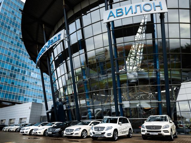 Автосалон avilon в москве деньги под залог кредитного автомобиля