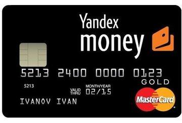 Кредитный лимит яндекс деньги отзывы