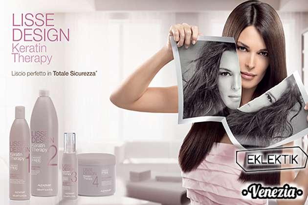 Косметика альфапарф для волос