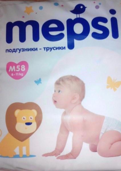 Подгузники-трусики Mepsi   Отзывы покупателей b479141d58b