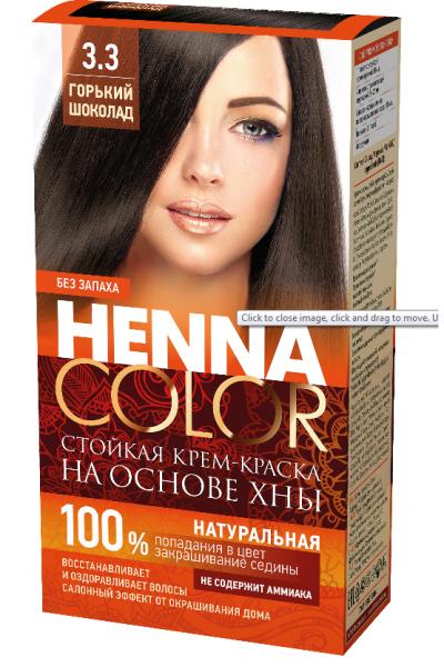 Хна крем-краска для волос отзывы