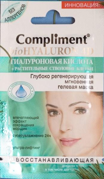Маска комплимент гиалуроновая кислота отзывы
