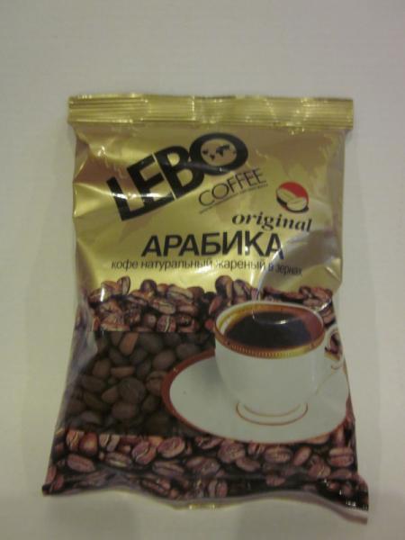 Посоветуйте вкусный кофе в зернах - Ева Ру