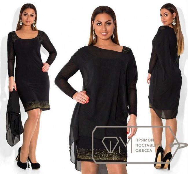 Как выглядит 50 размер платья