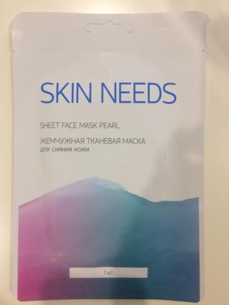 Skin needs маска летуаль отзывы