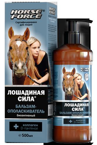 Лошадиная сила цена на шампунь от перхоти и для роста волос