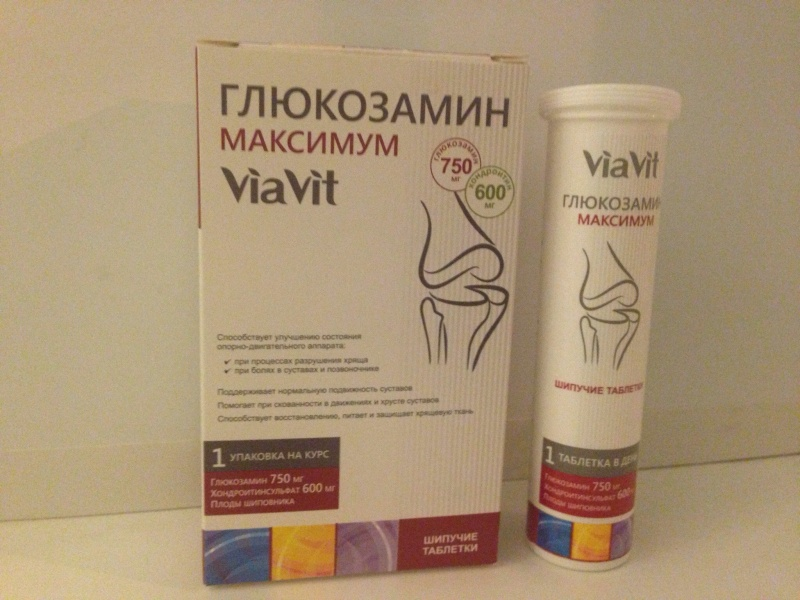 glukózamin maximális kondroitin viavit