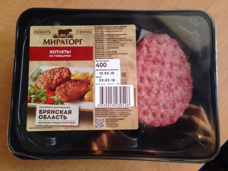 как приготовить стейк из говядины на сковороде мираторг