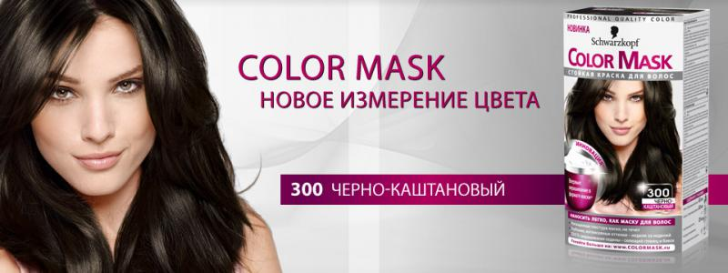 Краска-маска для волос