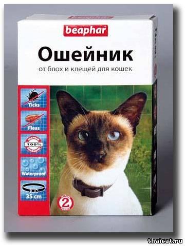 Beaphar ошейник от блох и клещей для кошек инструкция
