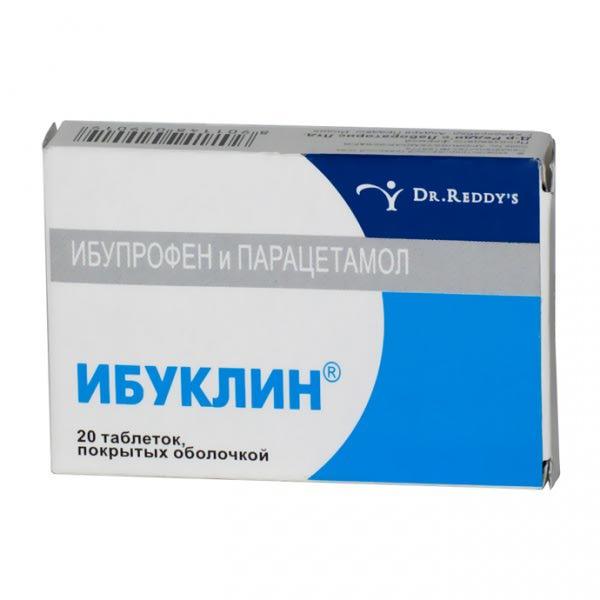 шипучие таблетки для похудения отзывы