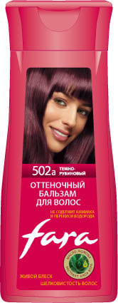 Шампунь для волос фара