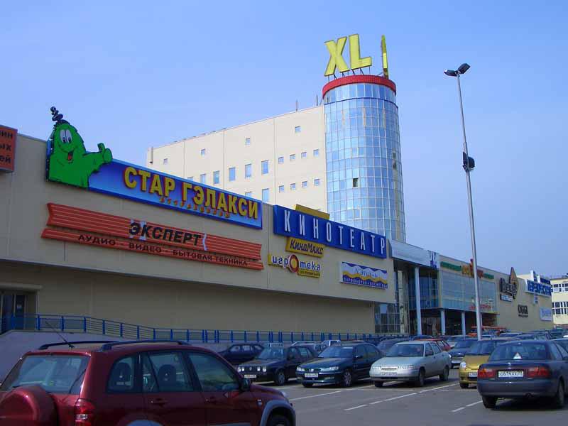 xxl-torgoviy-tsentr-na-yaroslavskom-shosse-kinoteatr