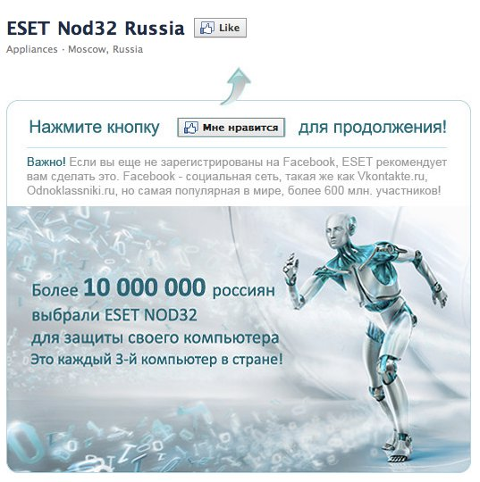 Свежие ключи для Eset Smart Security 5 и Nod32 бесплатно.