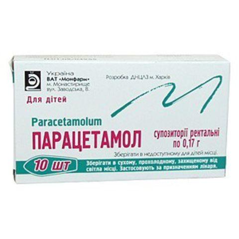 парацетамол свечи для детей инструкция 0.17 отзывы
