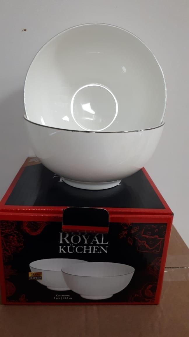 Nabor Salatnikov Royal Kuchen 15 5 Sm 2sht Otzyvy Pokupatelej