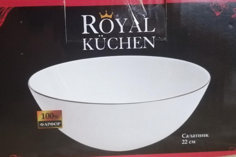 Посуда Royal Kuchen Купить В Интернет Магазине