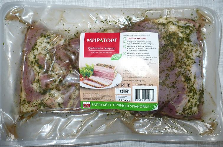 Мясо в фольге сколько готовить по времени