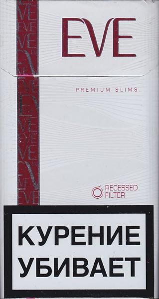 Где купить сигареты eve сигареты с акцизом купить оптом
