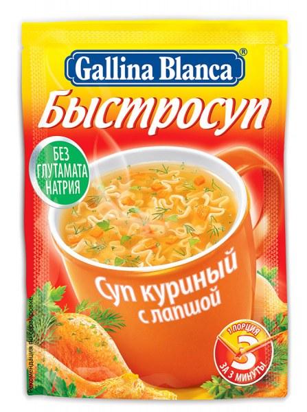 Как приготовить быстро суп
