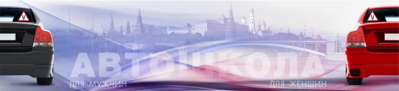 Отзывы об автосалоне русавто в москве отзывы автозалог тамбов