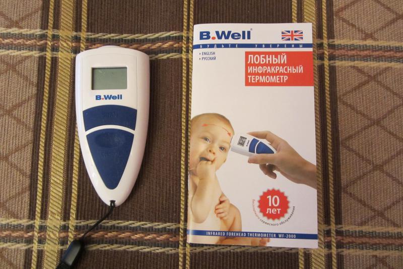 Купить термометр би велл (b. Well) wf-2000 инфракрасный в.