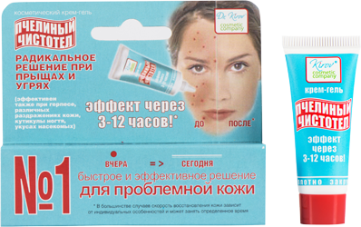 Dr.kirov косметика