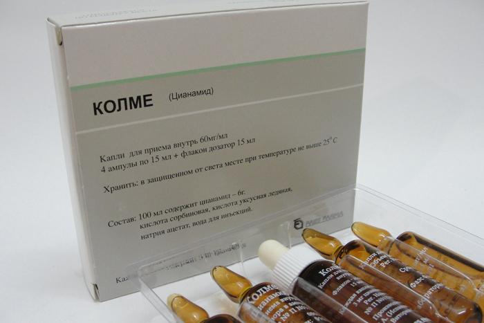 Колме - препарат для лечения алкоголизма, антиалкогольное.