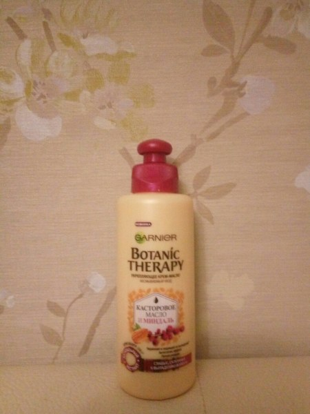 Крем масло для волос гарньер