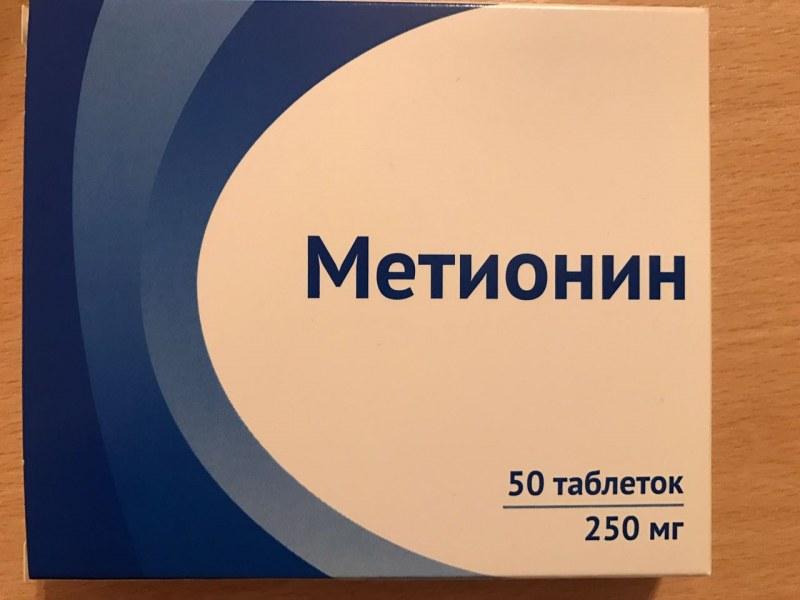 6e2b5f80f6b6 Таблетки ООО