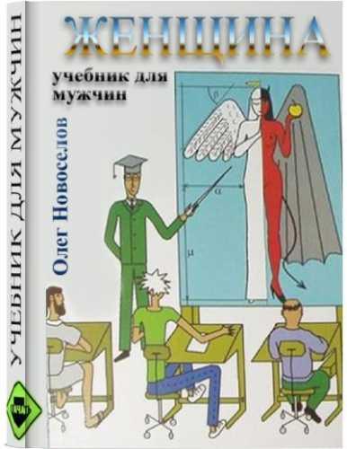 Книги для подростков читать на английском языке