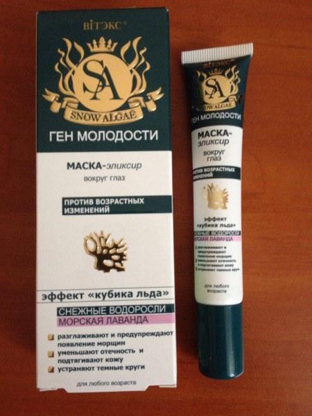 Белорусская косметика ген молодости