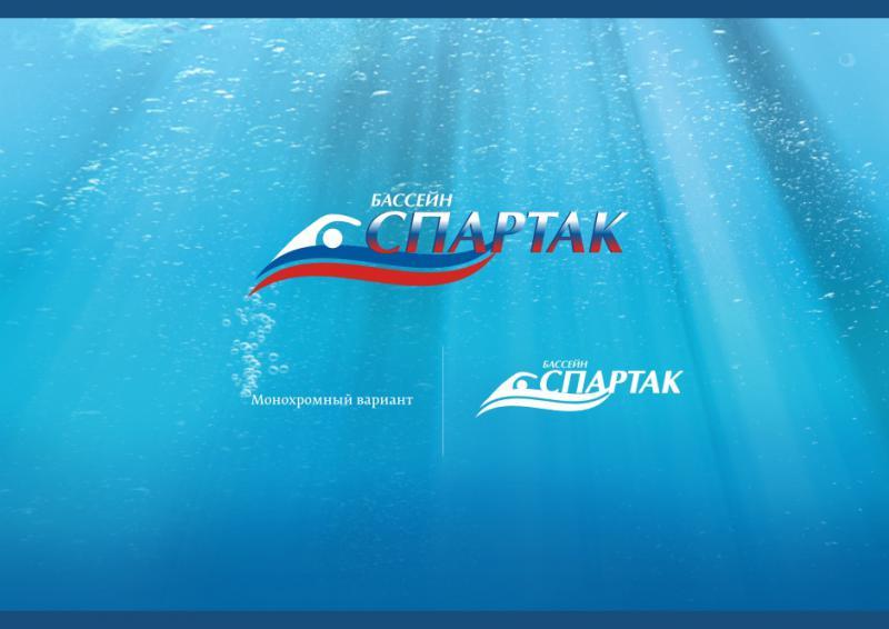бассейн спартак красноярск официальный сайт цены