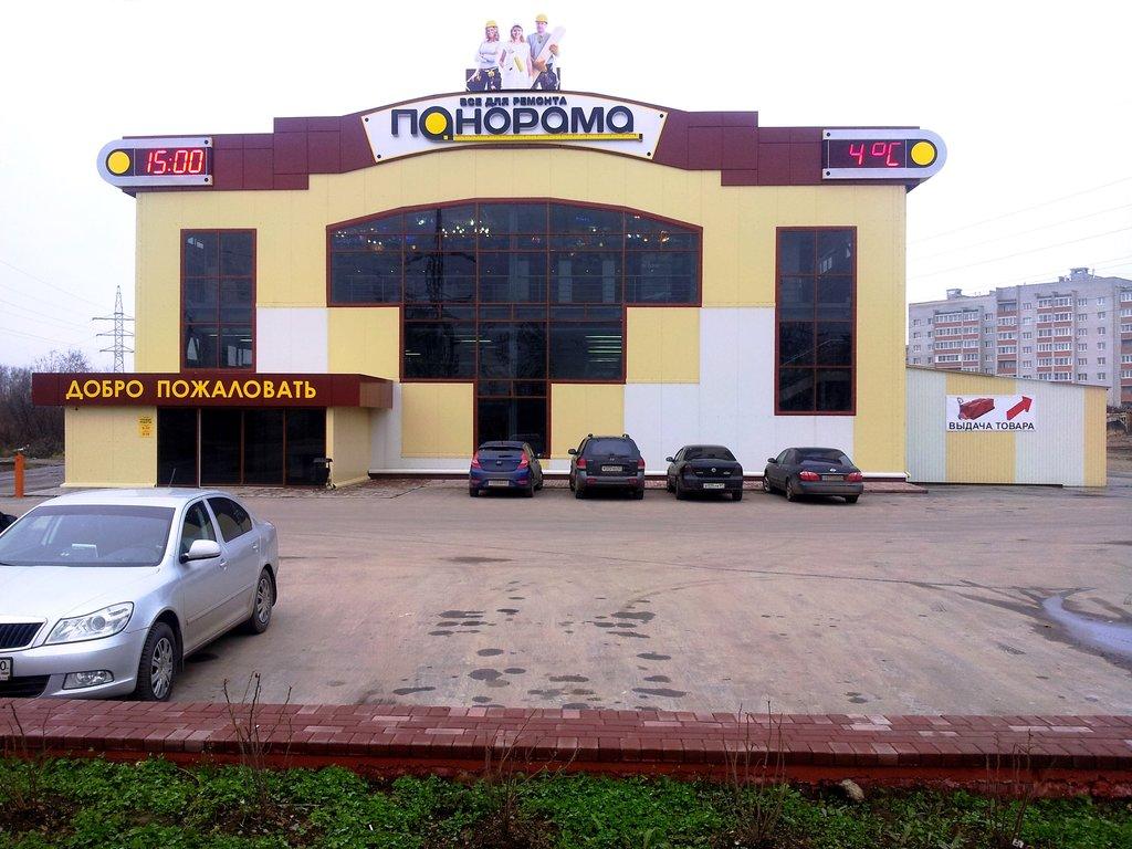 Сайт Магазина Панорама Смоленск