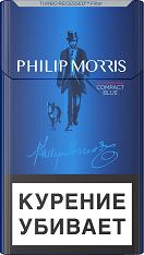 Сигареты филипп моррис компакт купить электронная сигарета mistx одноразовая