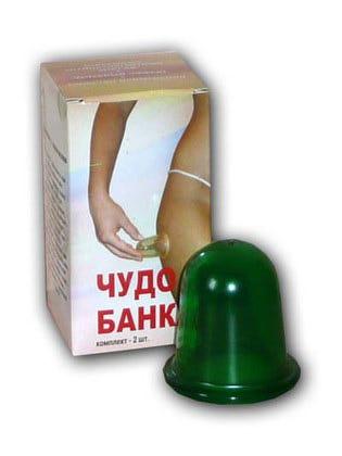 """Массажные банки """"Чудо-Банка"""""""