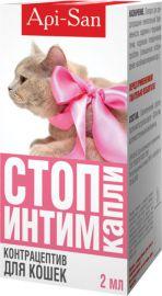 стоп интим ветеринарный препарат-ьб2