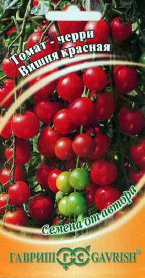 Томаты вишня красная отзывы