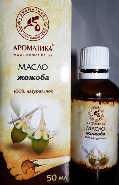 Масло Авокадо Ароматика Инструкция