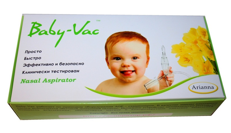 Аспираторы на пылесос для детей купить детский назальный