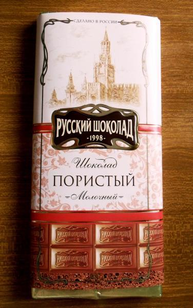 Русский Шоколад Скачать Торрент - фото 6