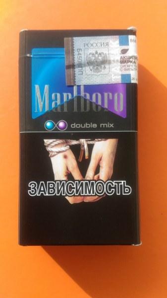 Сигареты мальборо своими руками
